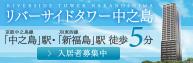 SKハウジング株式会社 広報担当者blog